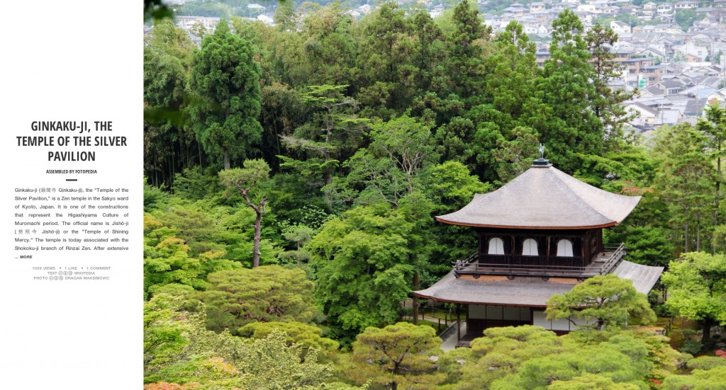 Fotopedia Magazine - Ginkaku-ji, the Temple of the Silver Pavilion